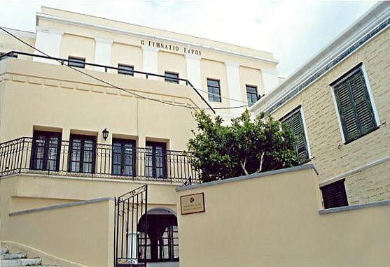 Το Πανεπιστήμιο Αιγαίου αποκτά και δεύτερο τμήμα στη Σύρο