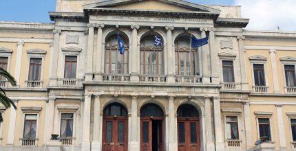 Συγχαρητήρια ανακοίνωση Δήμου Σύρου-Ερμούπολης για πρόκριση μικτής νέων ΕΠΣ Κυκλάδων