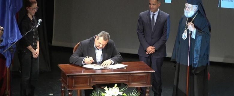 Υπογραφή συμφώνου συναντίληψης και συνεργασίας  Δήμου Σύρου-Ερμούπολης και Υπ.Εθ.Α