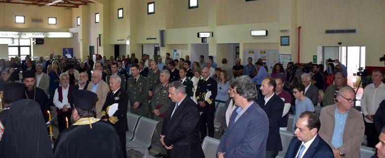 Εγκαίνια της βάσης του ΕΚΑΒ στη Σύρο