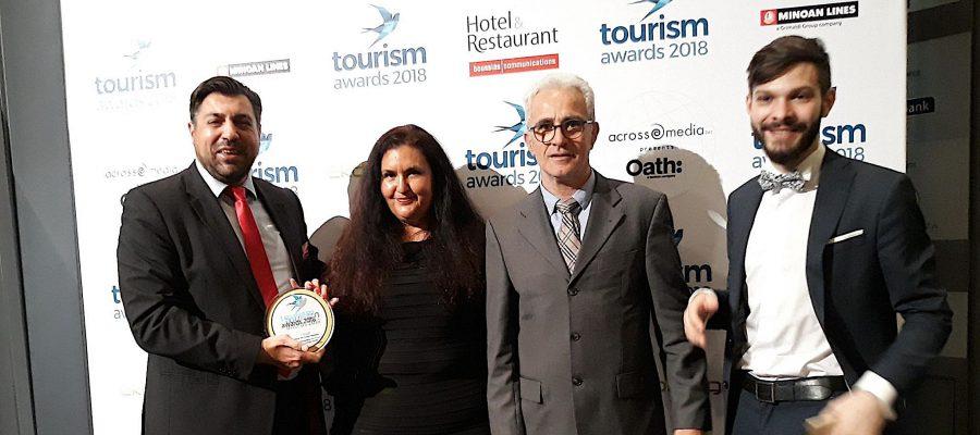 Βράβευση Δήμου Σύρου – Ερμούπολης στα Greek Tourism Awards 2018