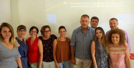 Συμμετοχή Δήμου στη 2η διακρατική συνάντηση του Erasmus+