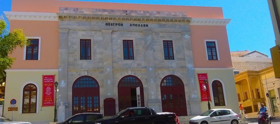 Ολοκλήρωση εργασιών επαναχρωματισμού Θεάτρου Απόλλων