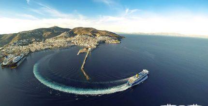 «Η Ακτοπλοϊκή Σύνδεση των νησιών του Ν. Αιγαίου» στο πλαίσιο του Τακτικού Συνεδρίου της ΠΕΔ