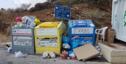 Σιωπή! Ο Φο.Δ.Σ.Α. Δήμου Σύρου-Ερμούπολης κοιμάται …